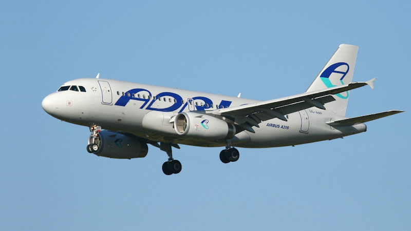 Adria Airways Grounds Flights as Cash Runs Out
