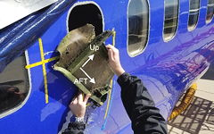 Southwest Engine Fan Blade Showed Signs Of Metal Fatigue