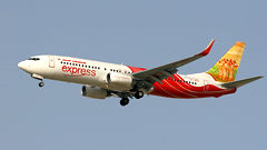 Air India Express 737 Hits Wall On Takeoff