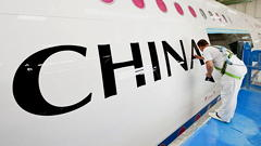 China To Ease Its Airline Route Allocation Policy