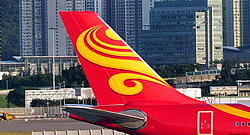 Hong Kong Airlines Confirms A330 Order