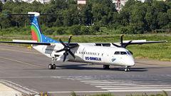 Bangladeshi Plane Crashes In Nepal, 49 Dead