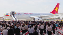 Airbus Opens China A330 Completion Plant