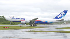 Nippon Cargo Suspends Flights Over Maintenance Issue